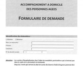 Demande de financement MSA 1ère demande ou renouvellement – Réf. 85-209